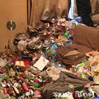 〈清掃人は見た! あなたの近所の隠れた「汚部屋」(1)〉   デイリー新潮