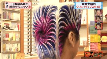 薄毛な人が絶対真似できないヘアスタイルの画像を貼るトピ