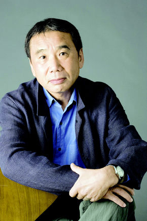 ノーベル文学賞、最有力は村上春樹氏 英ブックメーカー(賭け屋)の配当率トップ