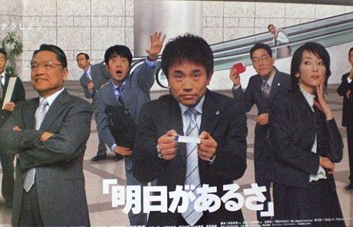 バトル!今井美樹VS仙道敦子!福山雅治のドラマ初 …