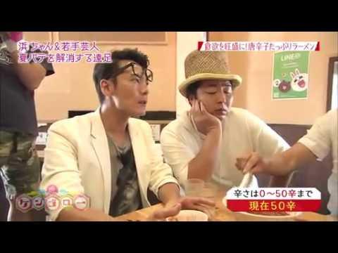 ケンゴローサーカス団 2016年9月13日  160913 - YouTube