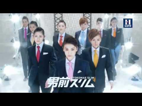 AKB48 紳士服はるやまCM「2012フレッシャーズ篇」 - YouTube