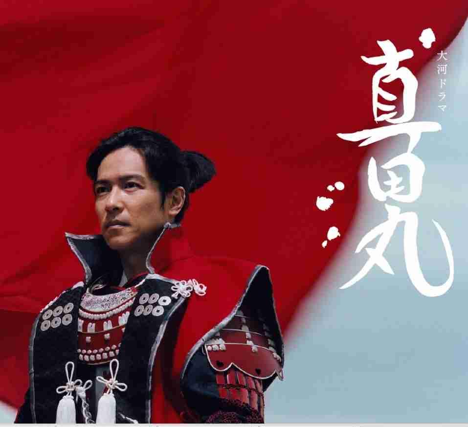 真田丸、沈まぬ太陽…NHKとWOWOWだけが圧倒的に面白い理由