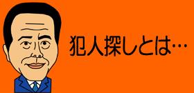 全文表示 | 医療ミス「認めぬ江戸川病院、逃げ回る医師」内部告発で火葬直前に警察解剖 : J-CASTテレビウォッチ