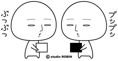 【仮想】ガルちゃん物々交換