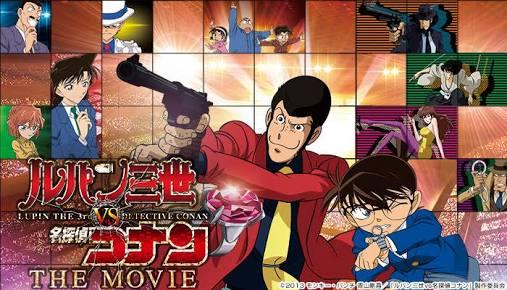 【実況・感想】金曜ロードSHOW  ルパン三世vs名探偵コナン THE MOVIE