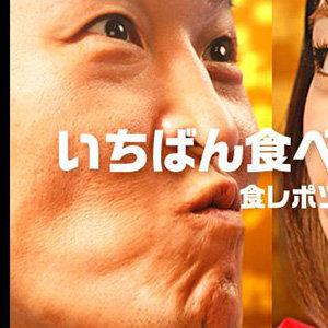 千原ジュニアCM起用に違和感 - 日刊サイゾー