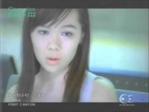 tohko 「ふわふわふるる」- YouTube