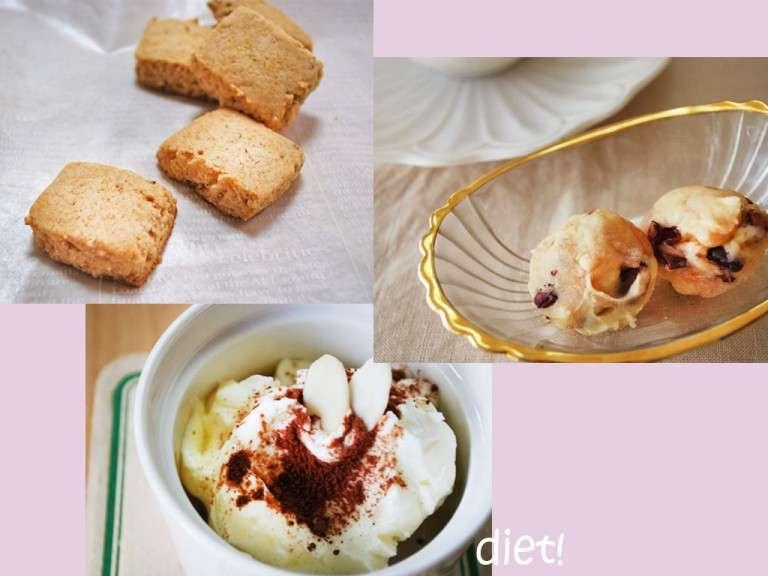 ダイエット中でも食べられる♪ダイエットスイーツレシピ