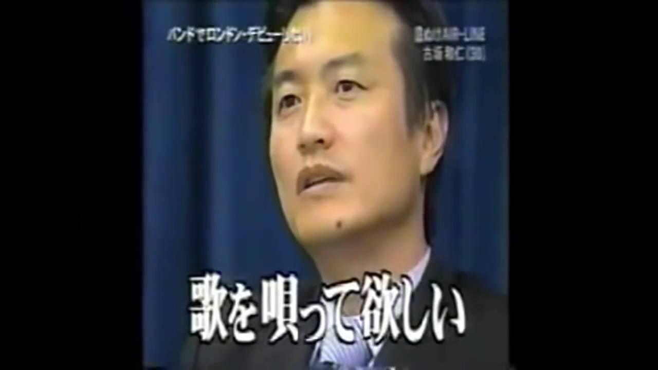 PPAPのピコ太郎【マネーの虎】 古坂大魔王(古坂和仁)ロンドンでバンドデビュー - YouTube