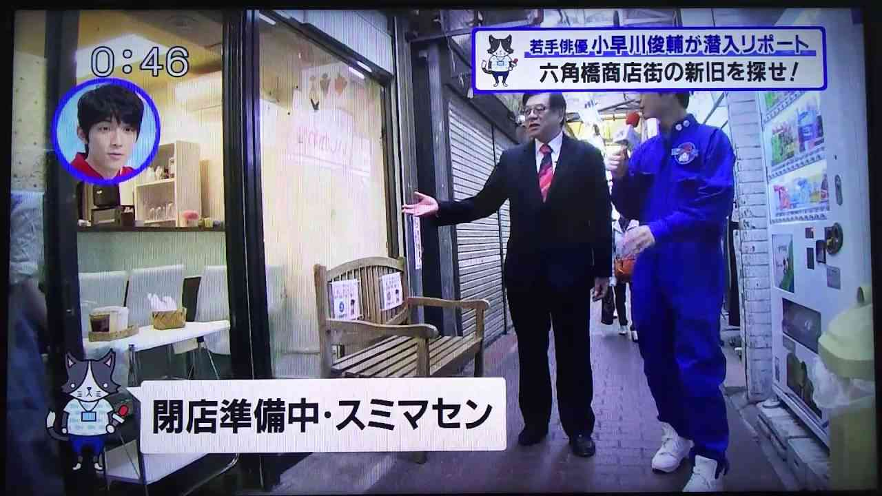 2016年4月28日 「猫のひたいワイド」あるcafe - YouTube