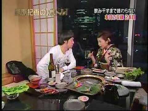 藤原紀香の1ボトル2 2007-01-02 6/8 - YouTube