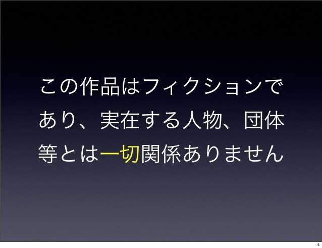 放送中止の危機?菅野美穂「砂の塔」の内容にタワーマンション住人がブチギレ