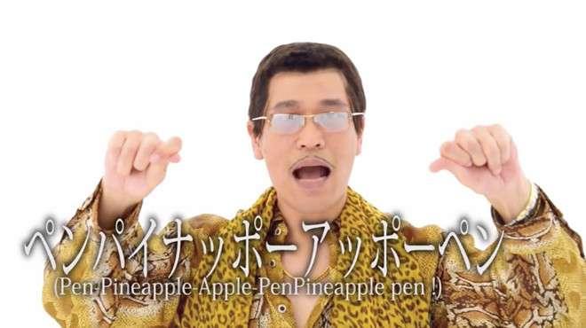 食べられるパイナッポーペンも登場、ピコ太郎の「PPAP CAFE」がオープン