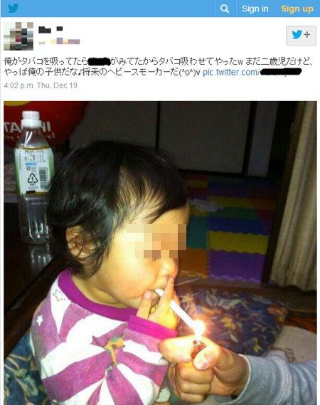 【毒親】閲覧注意!子供の悲劇的な写真をSNSにアップする親が海外で話題に。