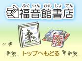 福音館書店|平野レミのおりょうりブック