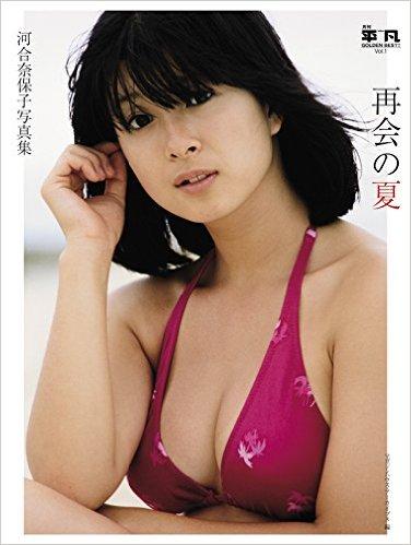 河合奈保子、松本伊代、早見優…80年代熟女アイドルがアツい! 写真集、DVD人気再燃