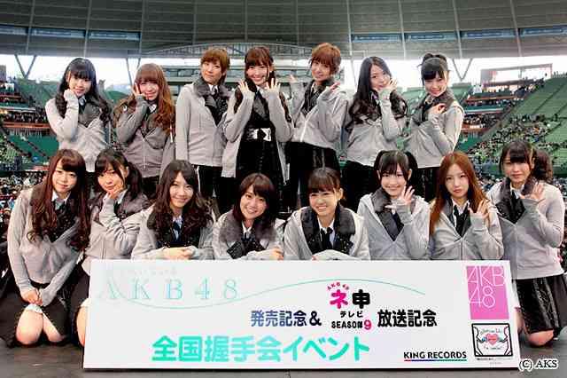AKB48の震災義援金「12億円」、内訳を公開 - ライブドアニュース