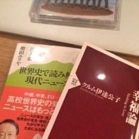 伊藤綾子アナ ブログで嵐二宮との交際を匂わせ過ぎ案件をあらしっくが再現 #伊藤綾子もどき - NAVER まとめ
