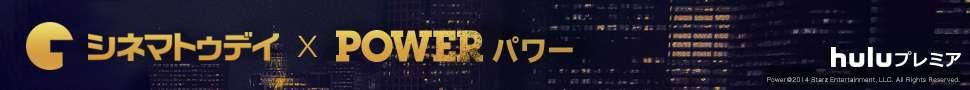 須賀健太、髪を緑に!奇抜ヘアーにも「超イケメン」の声 - シネマトゥデイ