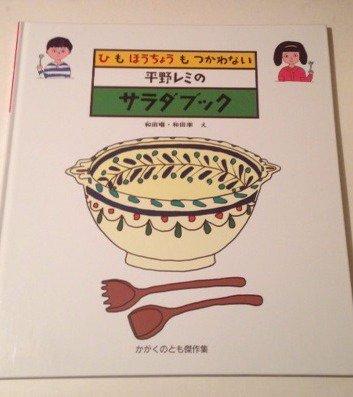 さすが平野レミの息子!上野樹里が公開した夫・和田唱の手料理がおいしそう