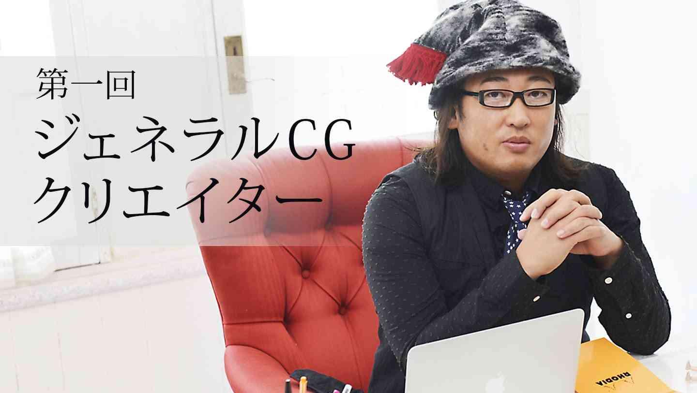 秋山竜次の画像 p1_18