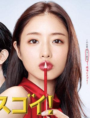 【新垣結衣】女優のドラマギャラ・潜在視聴率【石原さとみ】 - NAVER まとめ