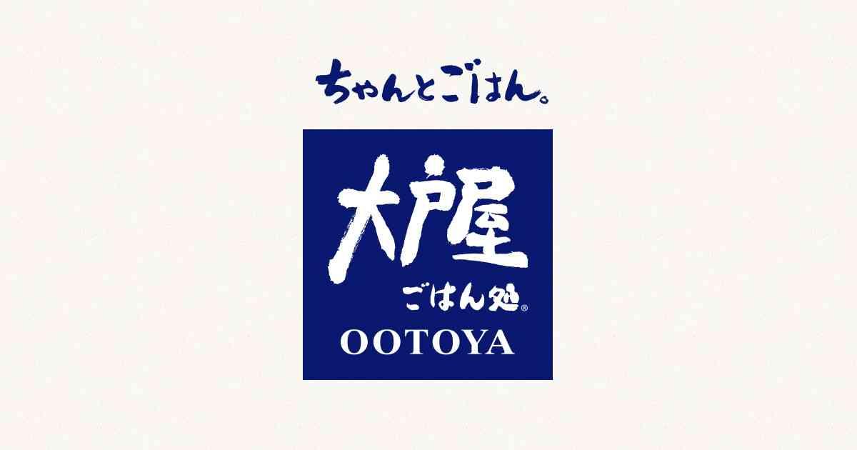 釧路沖 生さんまの炭火焼き定食|メニューのご案内|大戸屋 ちゃんとごはん。