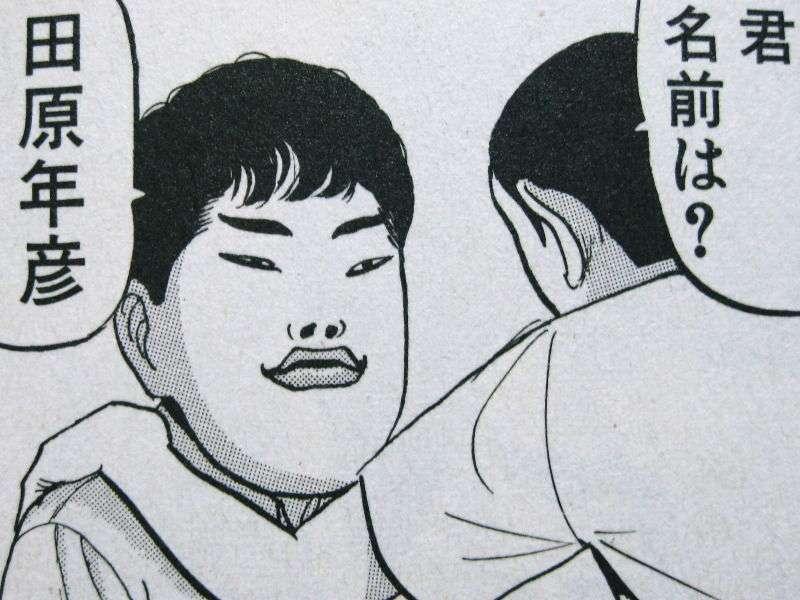 岡崎体育について語ろう