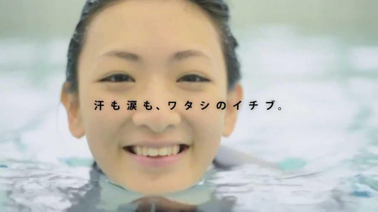 【CM】 生駒里奈 × ポカリスエット - YouTube