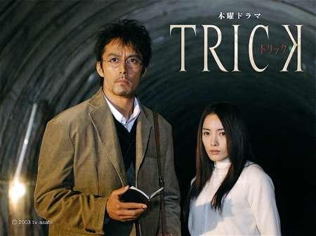 『相棒15』初回視聴率が大幅ダウン「まるで『TRICK』」「『相棒』らしくない」と不満