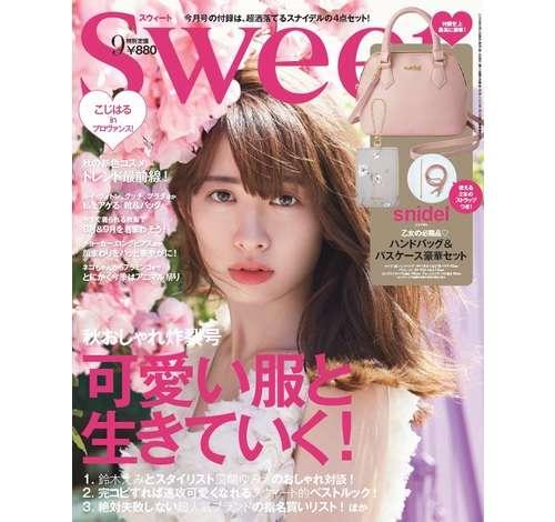 """""""着衣""""AKB48小嶋陽菜表紙の「sweet」、発売から10日で40万部完売"""