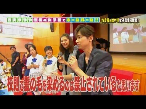 KinKi Kidsのブンブブーン【西内まりやと母校の女子校に潜入!】- 16.10.09 - YouTube