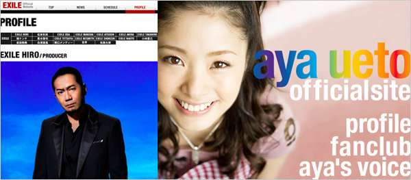 HIROが「レコ大1億円買収」隠しのために妻・上戸彩を利用したヤラセ写真公開! EXILEリーダーの「男らしさ」の正体  - エキサイトニュース(1/5)