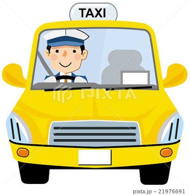 タクシーで嫌な思いしたことがある人