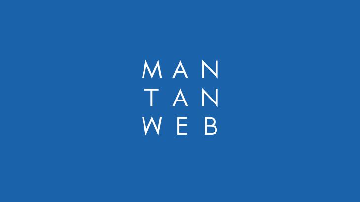 嵐:「好きなアーティスト」7年連続トップ 松潤「今年も選んでいただけて感謝」 - MANTANWEB(まんたんウェブ)