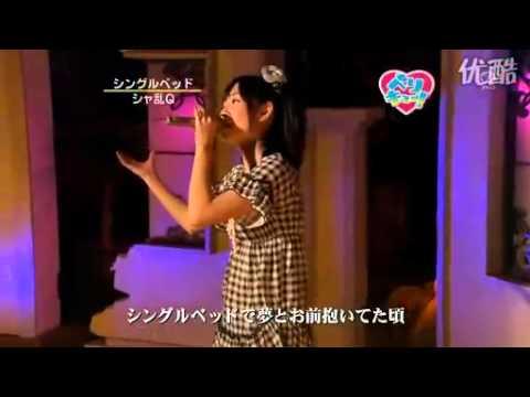 鈴木愛理- シングルベッド .flv - YouTube