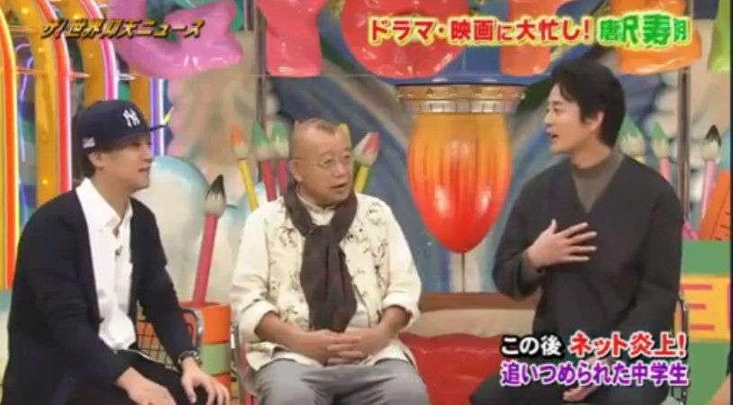 『ザ!世界仰天ニュース』で中居正広が唐沢寿明の「事務所に恩返ししないと」発言にションボリ顔 悲しい目になり笑わせる
