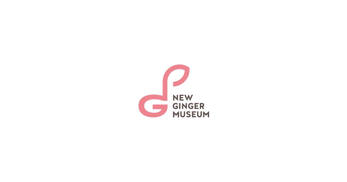 岩下の新生姜ミュージアム|栃木県栃木市 新生姜のあるシアワセを感じるミュージアム|岩下食品株式会社