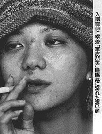 華原朋美は「急性ストレス反応」で1か月の休養が必要と診断…所属事務所が活動休止を発表