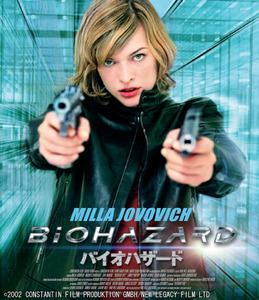 『モンハン』ハリウッド実写化、バイオハザード監督が着手「SWレベルの世界」