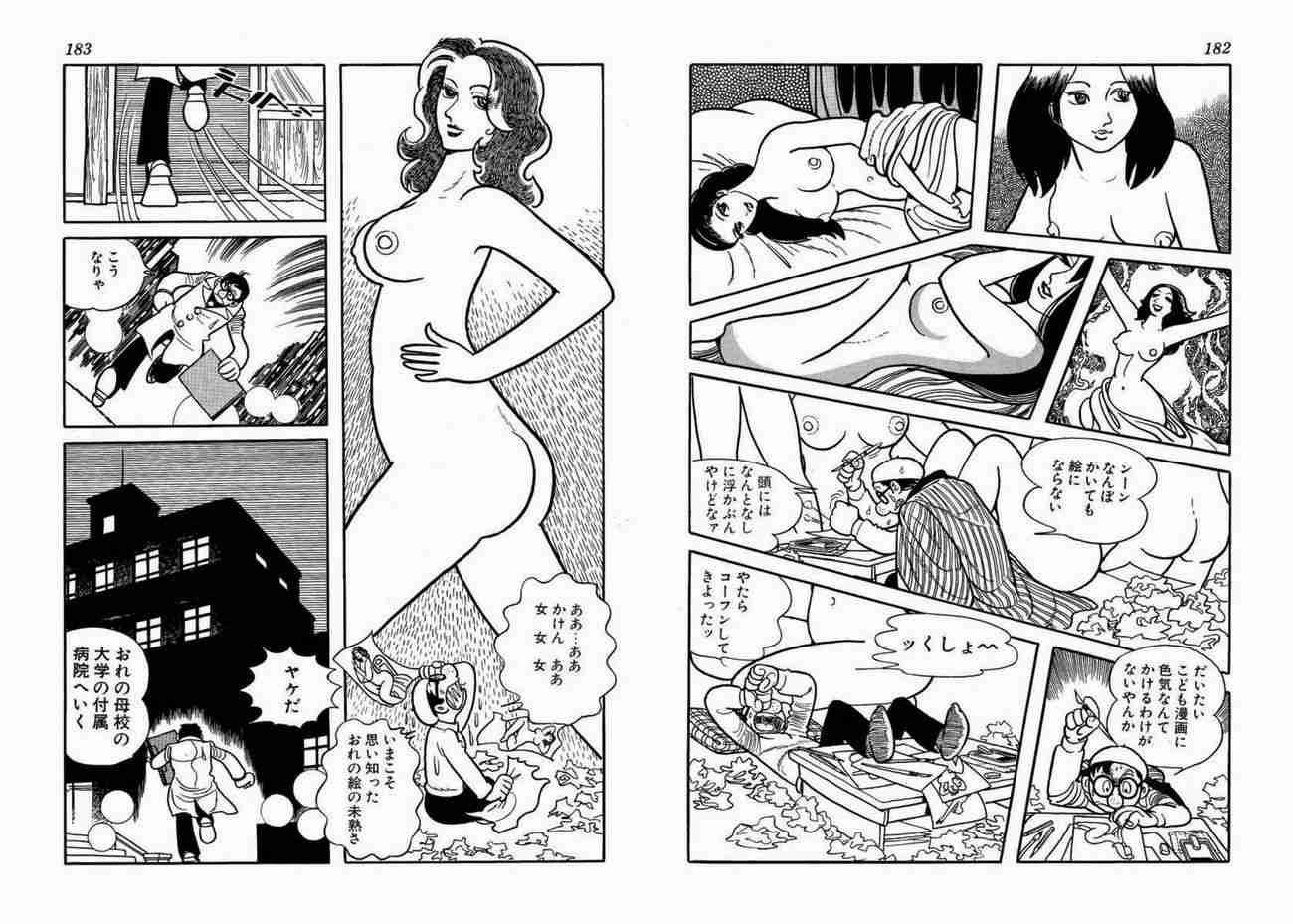 手塚治虫「秘蔵」のエロス 仕事場に眠る遺稿を初公開