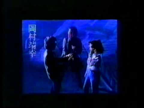 岡村靖幸 Out of blue - YouTube
