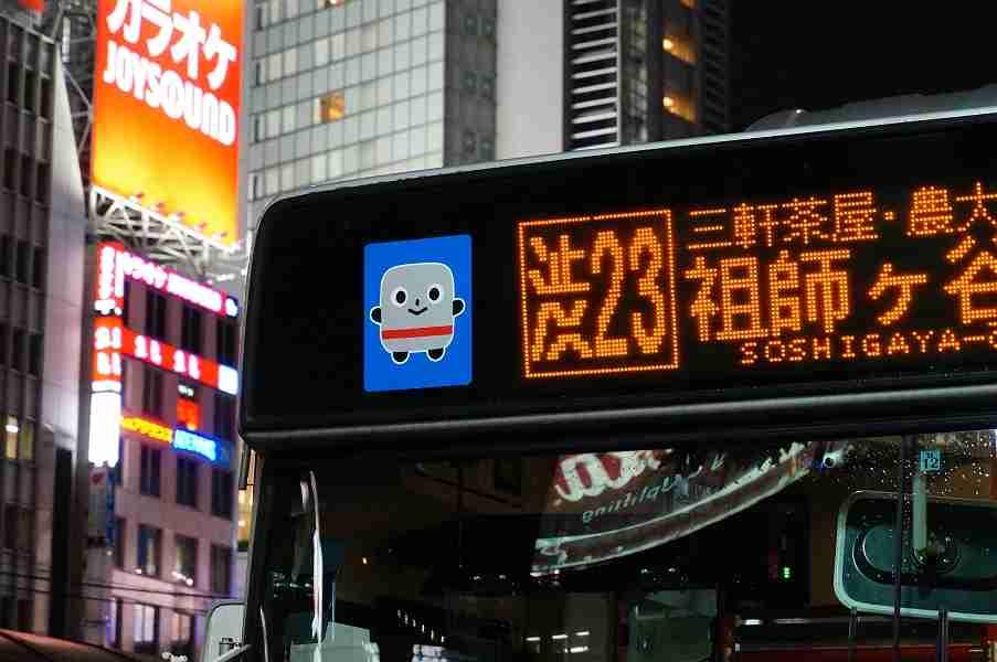 東急バス ノッテちゃん レアバージョン そしてノッテちゃんの無いS1300号車 - SAILIN' SHOES