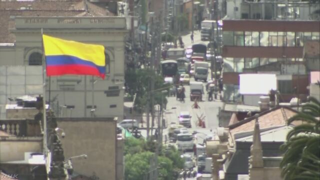 コロンビアで日本人殺害 強盗被害で撃たれたか | NHKニュース