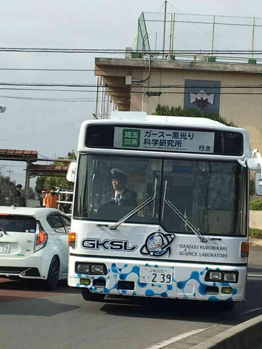 【ネタバレ注意】今年もやるぞ!年末恒例、ガキ使「笑ってはいけない」シリーズのバスが目撃される