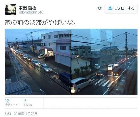 また車で避難、大渋滞…あの「地震の教訓」どこへ?避難は徒歩が原則です