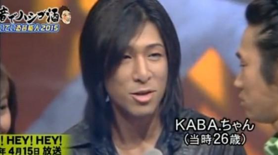KABA.ちゃん、男性に求婚される「モテ期きちゃってる?」