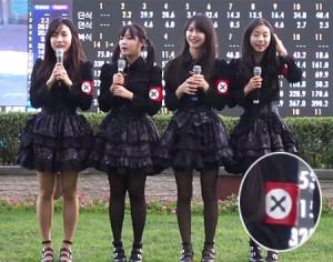 韓国アイドルグループのナチス風衣装に欧米から批判