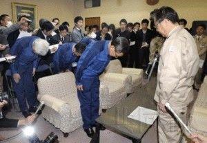 【東電】「計画停電」はヤラセだったことが判明、民主議員と東京新聞の暴露まとめ - NAVER まとめ